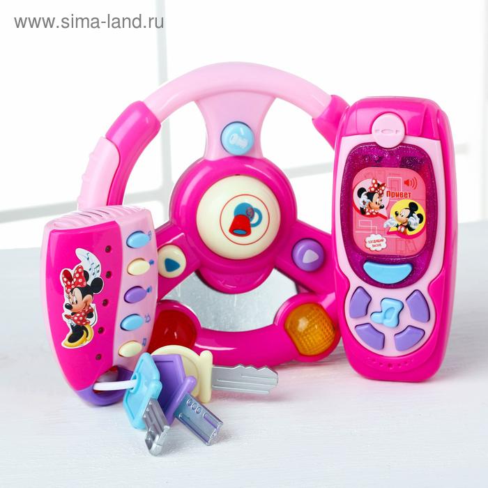 """Набор музыкальных игрушек """"Минни"""": руль, телефон, брелок, Минни Маус, световые эффекты, +БОНУС"""