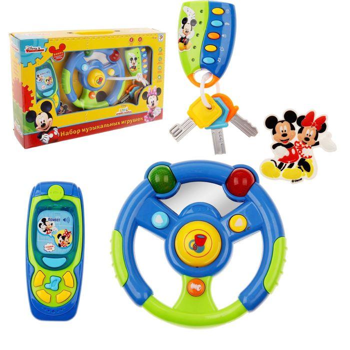 """Набор музыкальных игрушек """"Брелок,телефон,руль"""" ,Микки Маус и друзья, свет, звук"""