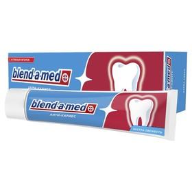 "Зубная паста Blend-a-med  ""Анти-Кариес Свежесть"", 100 мл"