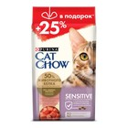 Акция +25%! Сухой корм CAT CHOW для кошек с чувствительным пищеварением, 2 кг