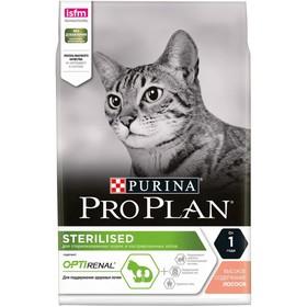 Сухой корм PRO PLAN для стерилизованных кошек, лосось, 3 кг