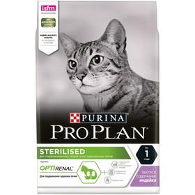 Сухой корм PRO PLAN для стерилизованных кошек, индейка, 3 кг