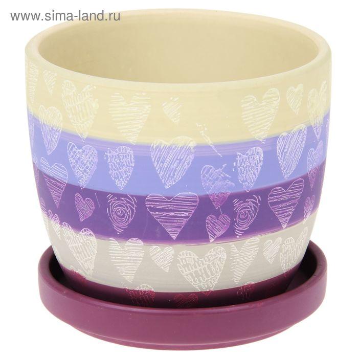 """Кашпо """"Сердца"""" фиолетовое 1,24 л"""