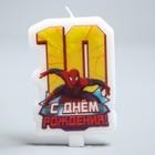 """Свеча в торт """"С днем рождения"""", цифра 10, Человек-Паук"""