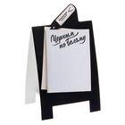 """Блок с отрывными листами на подставке """"Черным по белому"""", 30 листов"""
