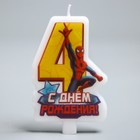 """Свеча в торт """"С днем рождения"""", цифра 4, Человек-Паук"""