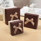 "Set boxes 3in1 ""Bow"", 11 x 11 x 7 7.5 x 7.5 x 5 cm"