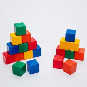 A set of colored cubes, 20 pieces 6 x 6 cm