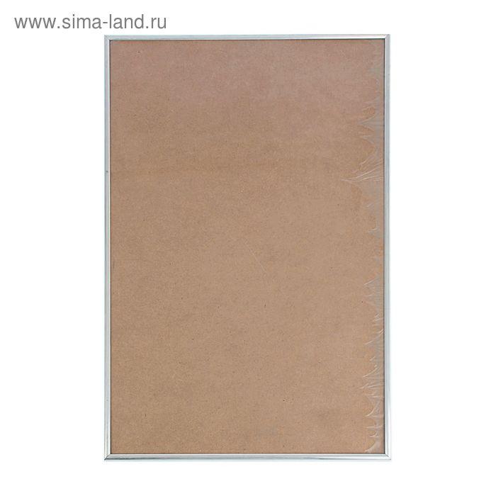 Рамка алюминиевая 40х60см, УЦЕНКА