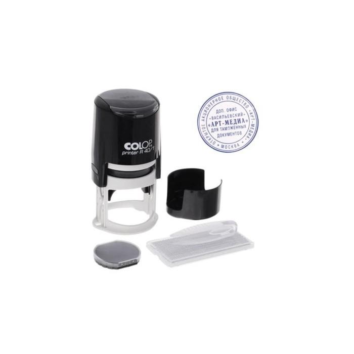 Печать автоматическая самонаборная, диаметр 40 мм, 1 круг, Colop Printer R40, чёрная