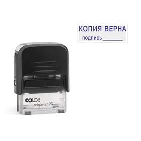 Штамп автоматический «Копия верна, подпись» Colop, 38 х 14 мм, чёрный