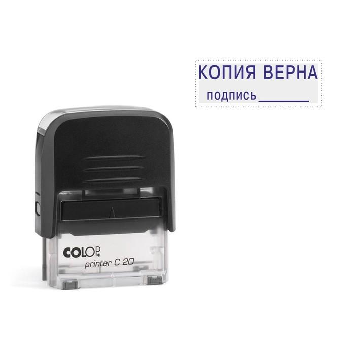 """Штамп автоматический """"Копия верна, подпись"""" Colop 38*14мм, черный"""