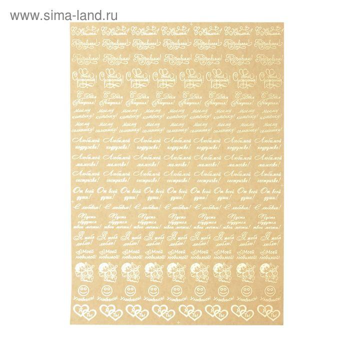 "Наклейки на цветы ""Золотое ассорти"", 143 шт. на листе А4"