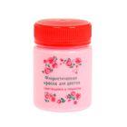 Светящаяся краска для цветов, 50гр (Mono-D3, холодный розовый)