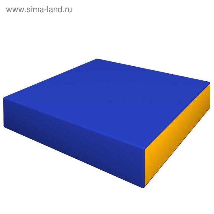 Мат 50х50х10 цвет синий-желтый,ДМФ-ЭЛК 14.24.00