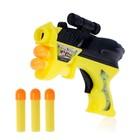 """Gun """"Cosmoplastic"""", shoots suckers (3 PCs) MIX color"""