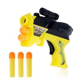 Пистолет «Космобластер», стреляет мягкими пулями (3 шт.), цвета МИКС