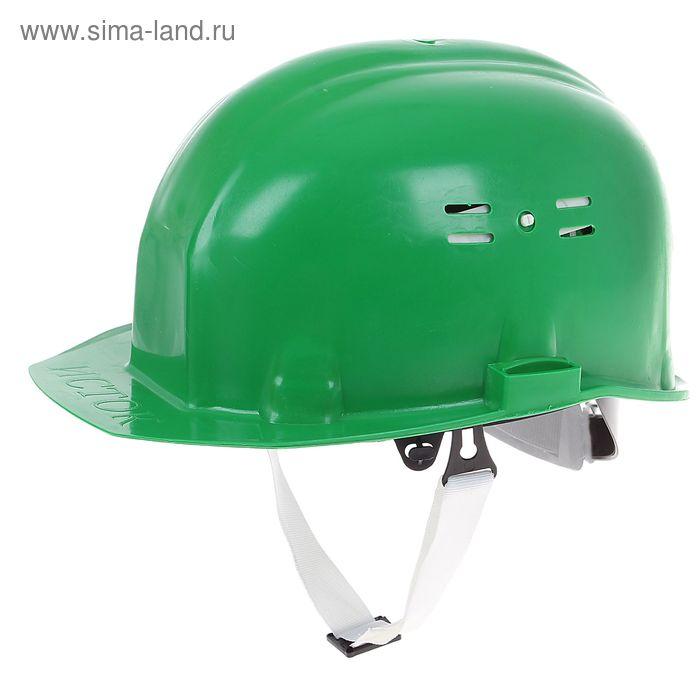 """Каска защитная строительная """"Исток"""" зеленая"""