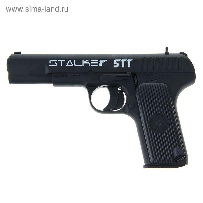 Пистолет пневматический Stalker SТТ Тульский Токарев, металл, 4,5 мм
