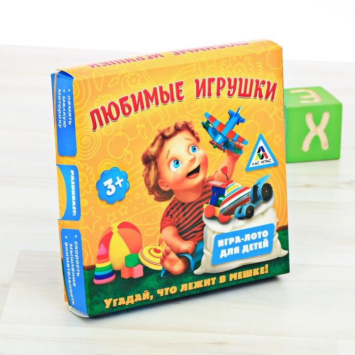Детская игра-лото «Любимые игрушки»