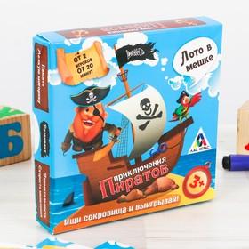 Настольная игра «Приключения пиратов», лото