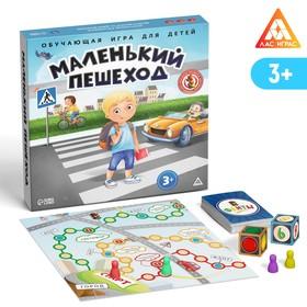 Настольная обучающая игра «Маленький пешеход»