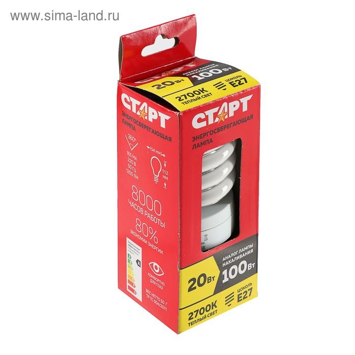 """Лампа энергосберегающая """"Старт"""", E27, 20 Вт, 2700 К"""