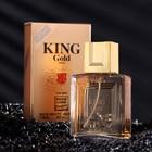 Туалетная вода King Gold Intense Perfume, мужская, 100 мл