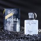 Туалетная вода Vodka Extreme Intense PerfumeD, мужская, 100 мл