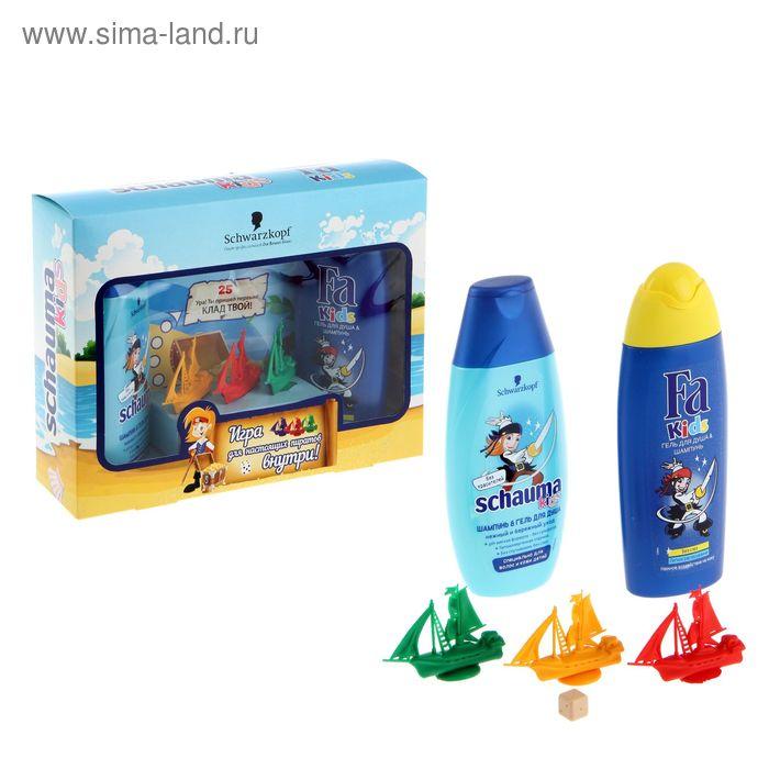 Детский набор для мальчиков: Шампунь-гель Schauma, 225 мл + Гель для душа Fa Kids