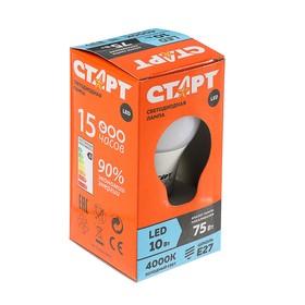 """Лампа светодиодная """"Старт"""", E27, 10 Вт, 4000 К, 230 В, холодный белый"""