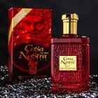 Туалетная вода Cosa Nostra Red Intense Perfume, мужская, 100 мл