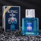 Туалетная вода King by King Intense Perfume, мужская, 100 мл