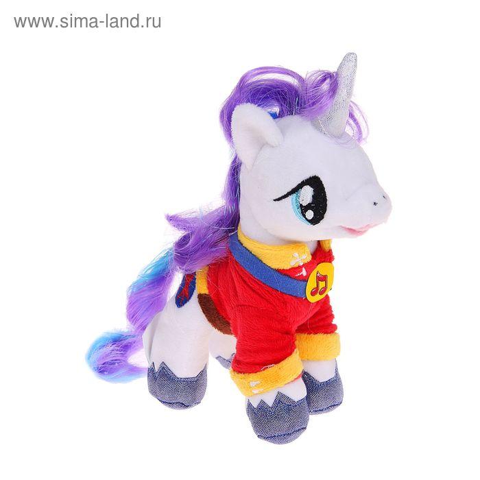 """Музыкальная мягкая игрушка """"Пони принц Амор"""""""