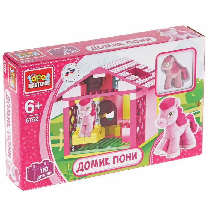 """Конструктор """"Домик для пони"""", 110 деталей"""