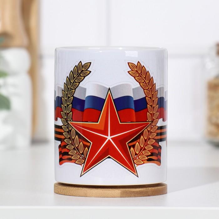 """Кружка """"23 февраля"""", c нанесением"""