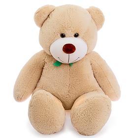 Мягкая игрушка «Мишка Фёдор», 150 см размер XL, цвет бежевый, МИКС