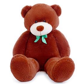 Мягкая игрушка «Мишка Фёдор», 145 см, цвет коричневый, МИКС