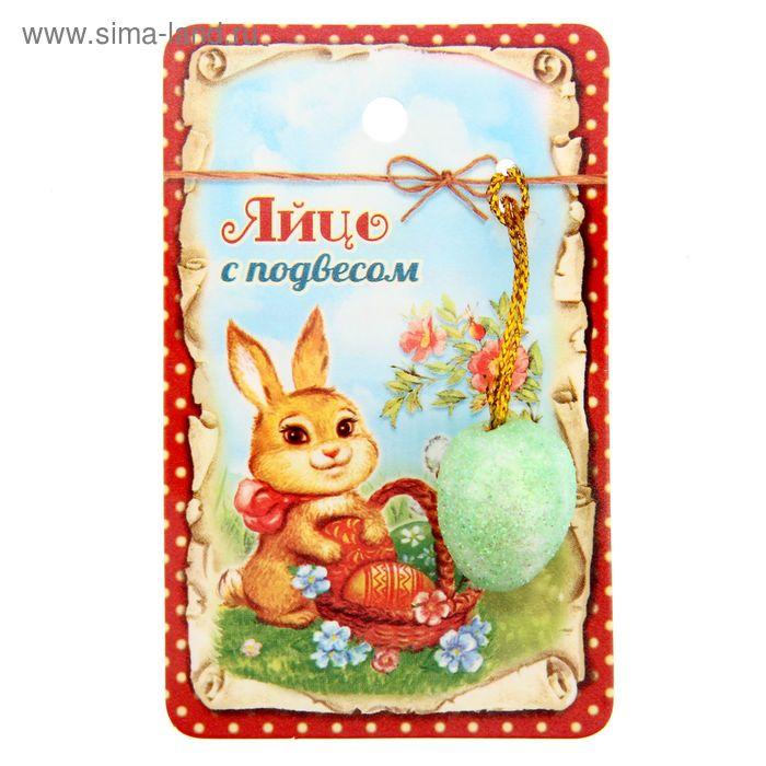 """Декоративное яйцо на миниоткрытке """"Пасхальный кролик"""""""