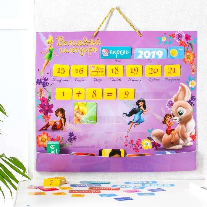 "Календарь с кармашками ""Феи"" + набор карточек, Феи"