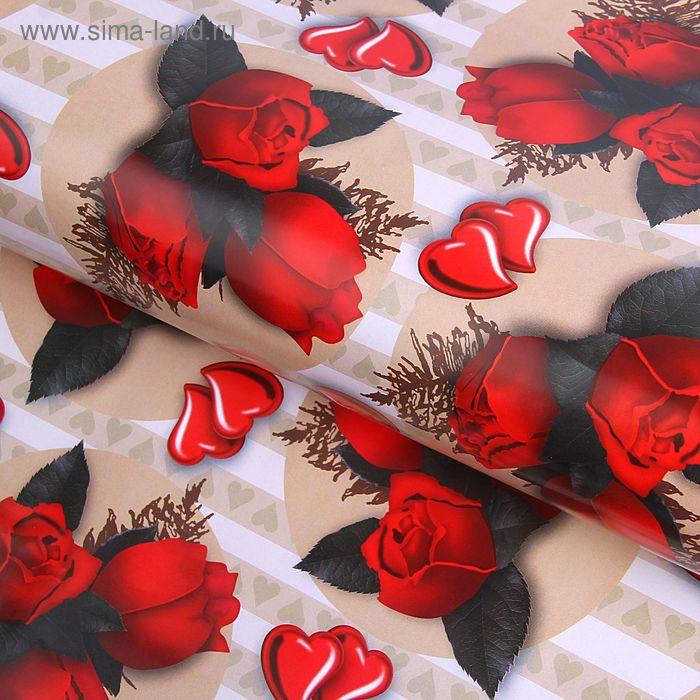 """Бумага упаковочная """"Розы с сердцами"""""""
