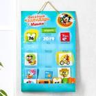 """Календарь с кармашками """"Микки Маус"""" + набор карточек, Микки Маус и друзья"""