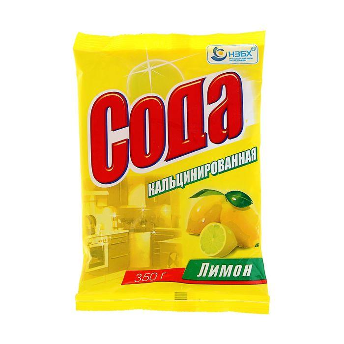 """Сода кальцинированная """"Лимон"""", 350 г"""