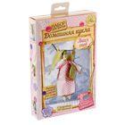 Интерьерная кукла «Ангел снов», набор для шитья, 17 × 26 см