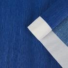 Бумага креп, с белым верхом, цвет синий, 0,5 х 2,5 м