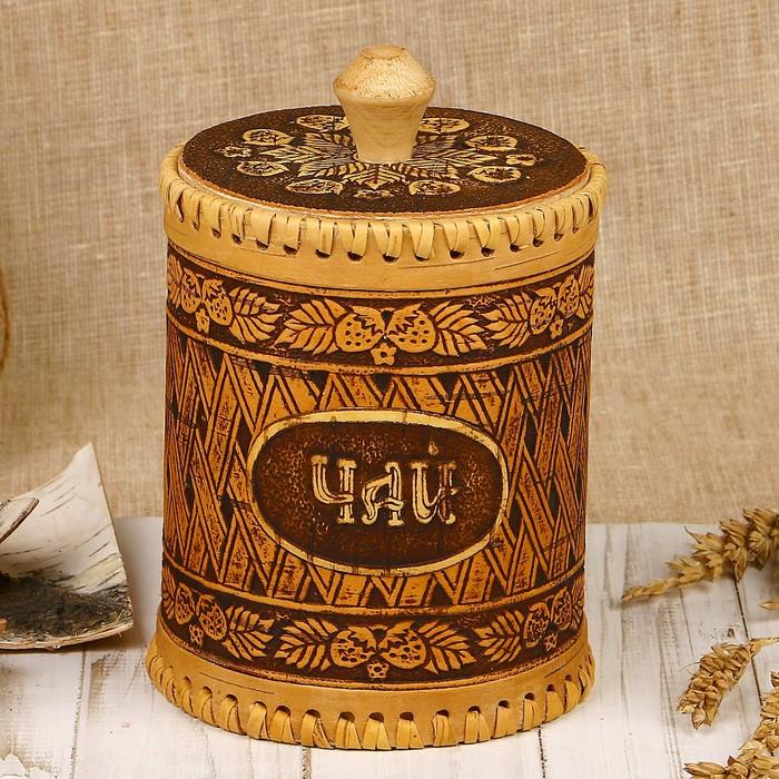 Туес для специй «Земляника», чай, 10х12 см, береста
