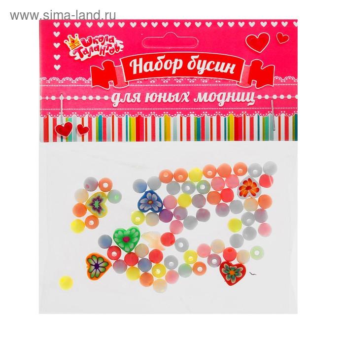 """Набор бусин """"Сердечки"""" 6 шт + цветные кругляши"""