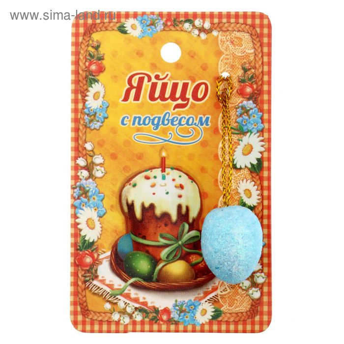 """Декоративное яйцо на миниоткрытке """"Пасха. Кулич"""""""
