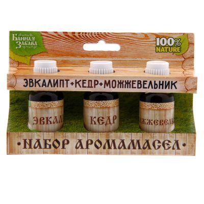 """Набор """"Эвкалипт, кедр, можжевельник"""" 3 эфирных  аромамасла 100%  15мл"""