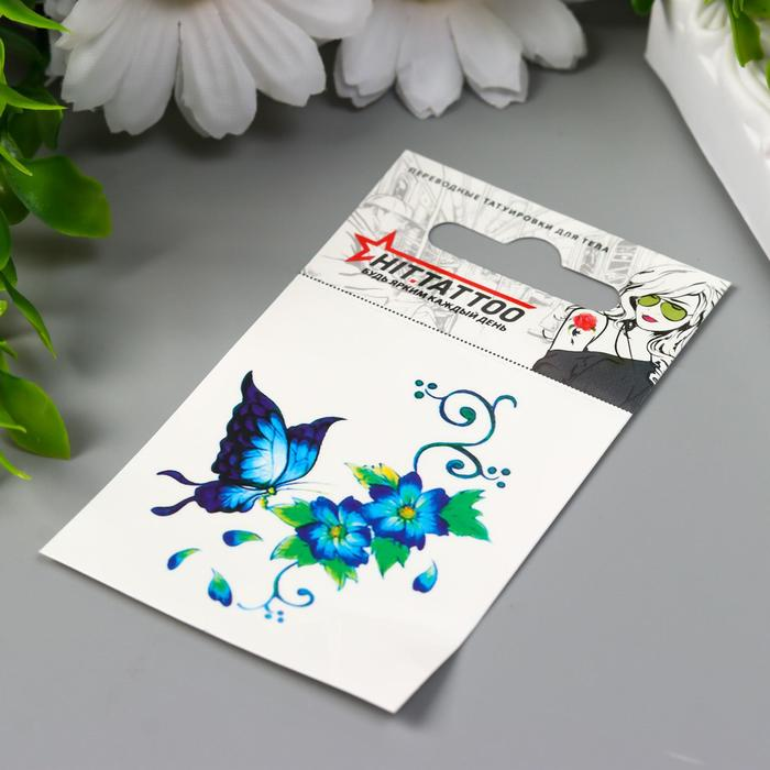 "Татуировка на тело ""Бабочка на цветке"""